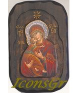 Wooden Greek Christian Orthodox Wood Icon of Mother of Jesus & Jesus Chr... - $125.93