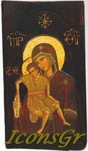 Wooden Greek Christian Orthodox Wood Icon of Mother of Jesus & Jesus Christ / K4 - $157.00