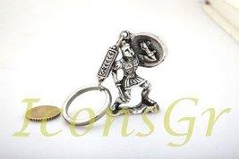 Ancient Greek Zamac Keyring Miniature Statue of Spartan King Leonidas - 5666 - $9.70