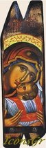 Wooden Greek Christian Orthodox Wood Icon of Mother of Jesus & Jesus Chr... - $72.03