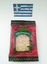 Chios Mastiha Small Tears Gum Mastic Bag 4x10g - $17.15