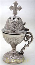 Christian Orthodox Greek Censer (8638-n) [Kitchen] - $31.26