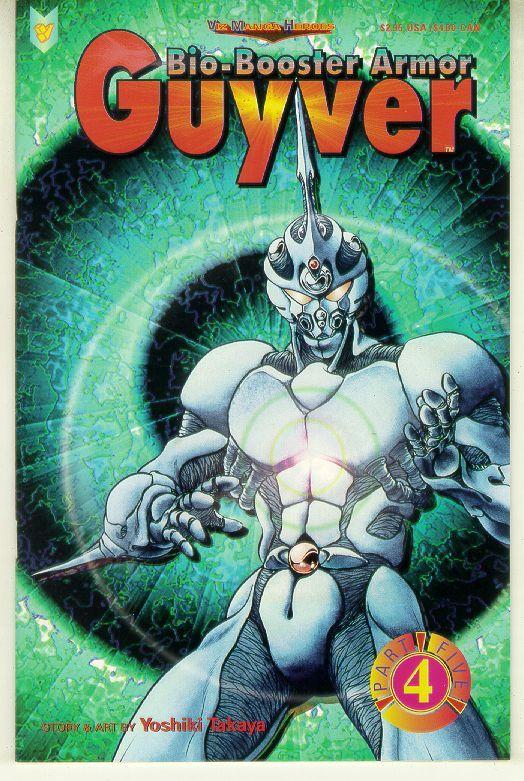 Bio booster armor guyver part five  4