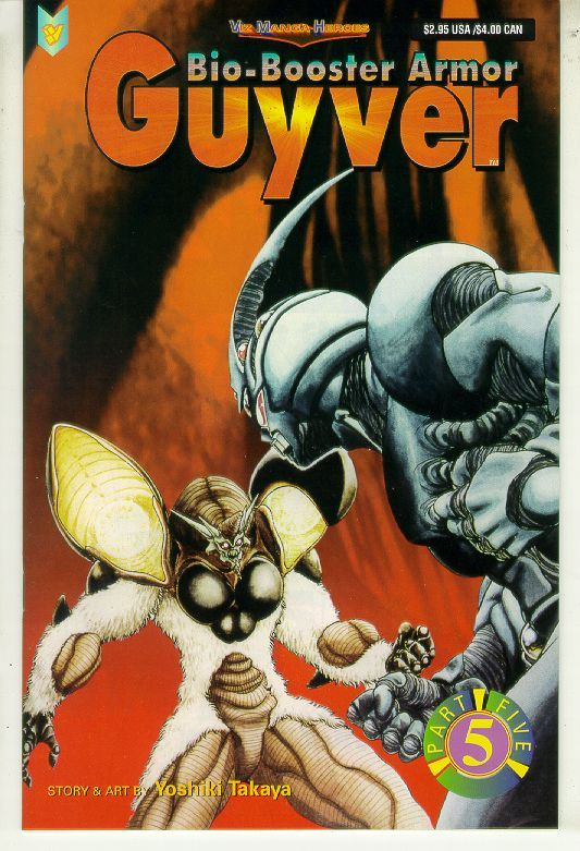 Bio booster armor guyver part five  05