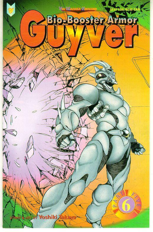 Bio booster armor guyver part five  06