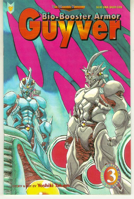 Bio booster armor guyver part six  3