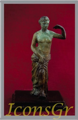 Ancient Greek Bronze Museum Statue Replica of Afrodite (2002) [Kitchen]