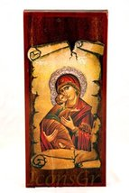Wooden Greek Christian Orthodox Wood Icon of Mother of Jesus & Jesus /Mp15 - $9.70