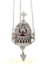 Greek Christian Orthodox Bronze Oil Lamp with Chain - 195n [Kitchen] - $107.31
