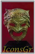 Ancient Greek Bronze Museum Statue Replica of Theatrical Mask of Comedy (1420) - $81.05