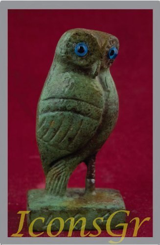 Ancient Greek Bronze Museum Statue Replica of Owl on a Podium (1530) [Kitchen]