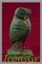 Ancient Greek Bronze Museum Statue Replica of Owl on a Podium (1530) [Kitchen] - $56.35