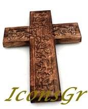 Handmade Christian Greek Orthodox Wood Carved Cross / R16 [Kitchen] - $38.61