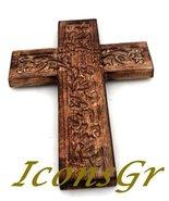 Handmade Christian Greek Orthodox Wood Carved Cross / R16 [Kitchen] - $38.61