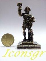 Ancient Greek Zamac Miniature Statue of Vakhos (Gold) [Kitchen] - $9.70