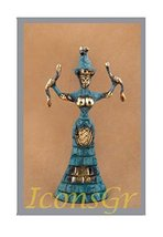 Ancient Greek Bronze Museum Statue Replica of Snake Goddess (250) [Kitchen] - $68.50
