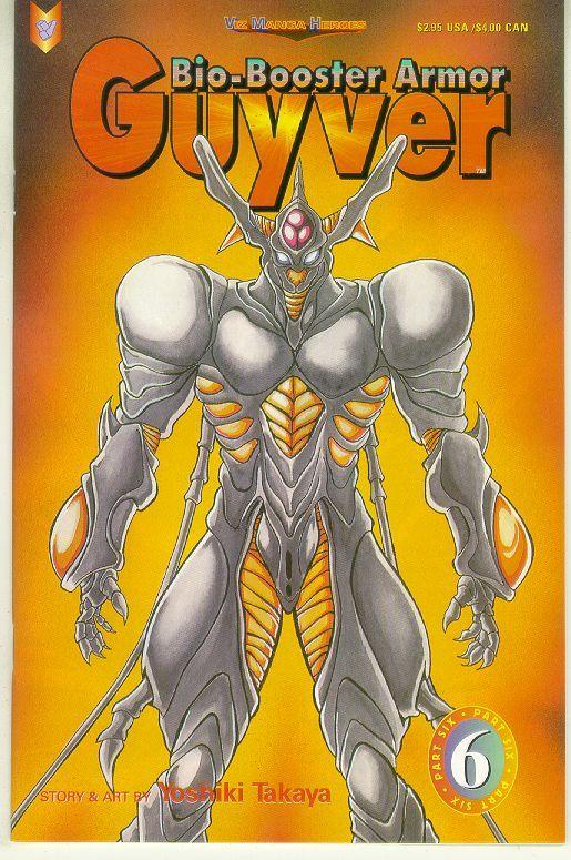 Bio booster armor guyver part six  6