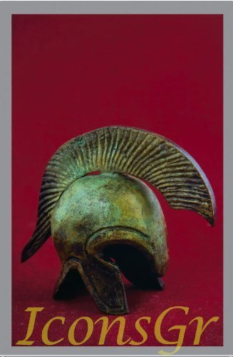 Ancient Greek Bronze Replica of Megarian Helmet (1377) [Kitchen]