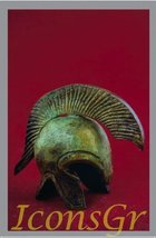Ancient Greek Bronze Replica of Megarian Helmet (1377) [Kitchen] - $62.72