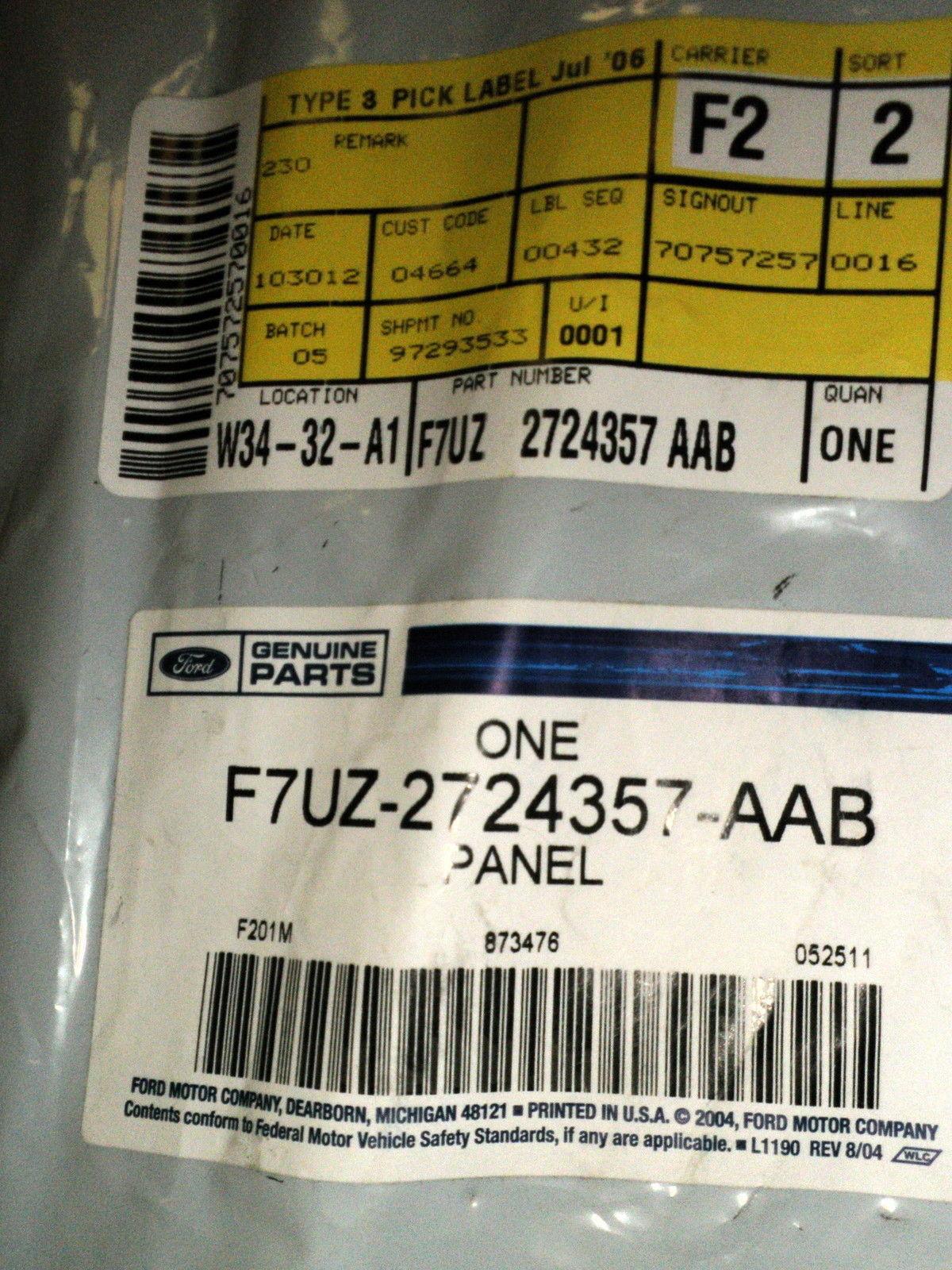 Ford Genuine Parts - Trim Panel  #F7UZ-2724357-AAB