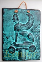 Ancient Greek Ceramic Museum Plaque of Delphi Sphinx Patine - 2524 [Kitc... - $31.85