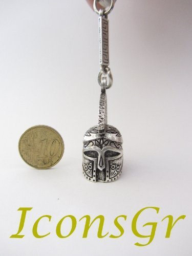 Ancient Greek Zamac Keyring with Thespian Helmet - Silver Color 1