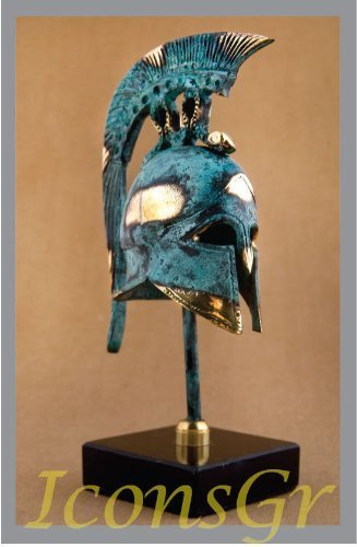 Ancient Greek Bronze Replica of Thespian Helmet on a Base (388-1) [Kitchen]