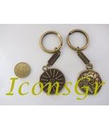 Macedonian Shield Keyring with Alexander the Great and Vergina Sun -Gold... - $6.76