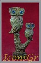 Ancient Greek Bronze Museum Statue Replica of Double Owl (1546) [Kitchen] - $51.74