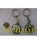 Ancient Greek Zamac Keyring with Spartian Shield - Silver Color 1 - $8.43