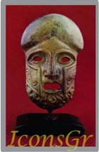 Ancient Greek Bronze Museum Statue Replica of Theatrical Mask of Tragedy... - $68.21