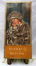Wooden Greek Christian Orthodox Wood Icon of Mother of Jesus / M10 [Kitchen] - $132.99