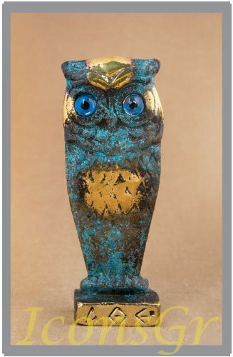 Ancient Greek Bronze Museum Statue Replica of Owl on a Podium (523) [Kitchen]