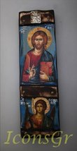 Wooden Greek Christian Orthodox Wood Icon of Archangel Michael & Jesus C... - $81.73