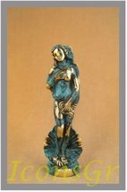 Ancient Greek Bronze Museum Statue Replica of Birth of Aphrodite (236) [... - $72.32