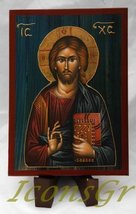 Wooden Greek Christian Orthodox Wood Icon of Jesus Christ / A2_2 [Kitchen] - $26.56