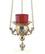 Greek Christian Orthodox Bronze Oil Lamp with Chain - 9771b [Kitchen] - $84.48