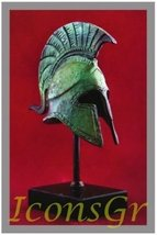Ancient Greek Bronze Museum Replica of Cretan Helmet on a Base (1369-1) - $93.98