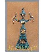Ancient Greek Bronze Museum Statue Replica of Snake Goddess (251) [Kitchen] - $22.25