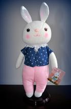 Adorable Metoo Dressed Red Button Rabbit Plush Toy 14'' Tiramisu - $13.00