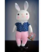 Adorable Metoo Dressed Red Button Rabbit Plush Toy 14'' Tiramisu - $13.00