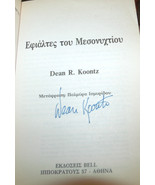MIDNIGHT SIGNED  BY DEAN KOONTZ RARE GREEK COPY - $186.86