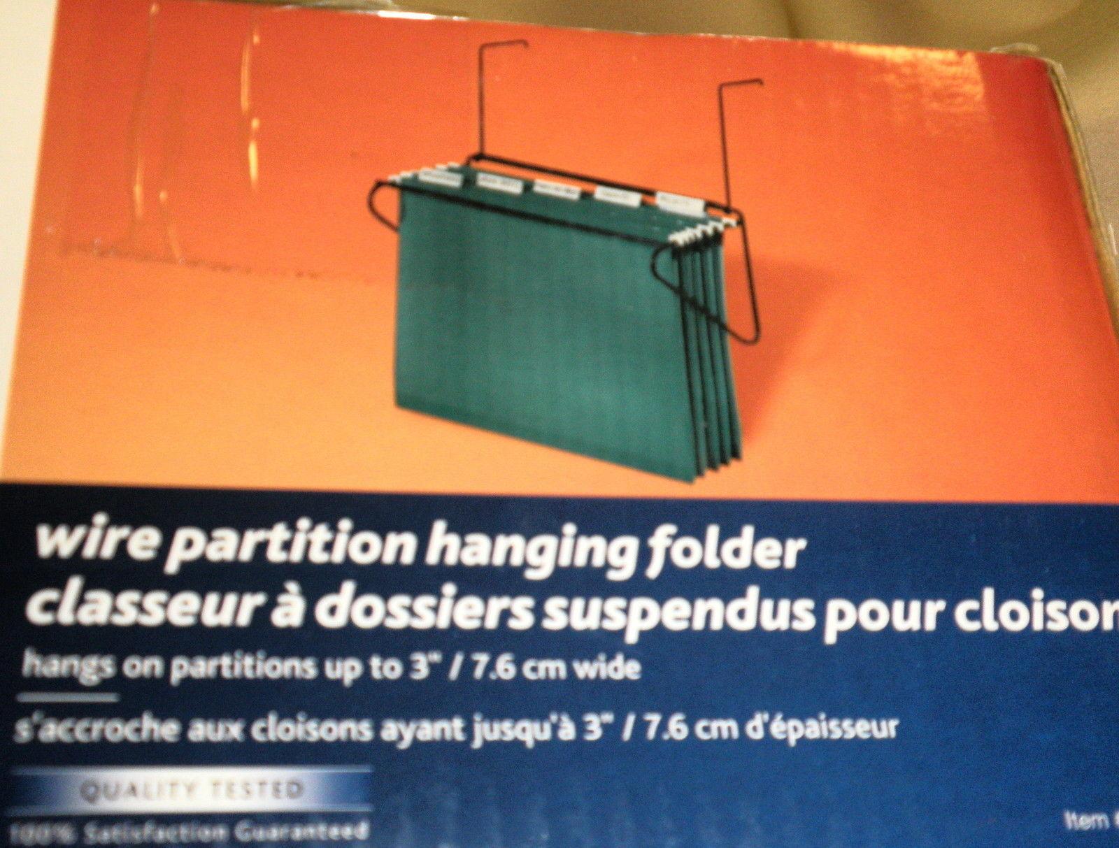 Office Depot Black Wire Partition Hanging Folder #580-902