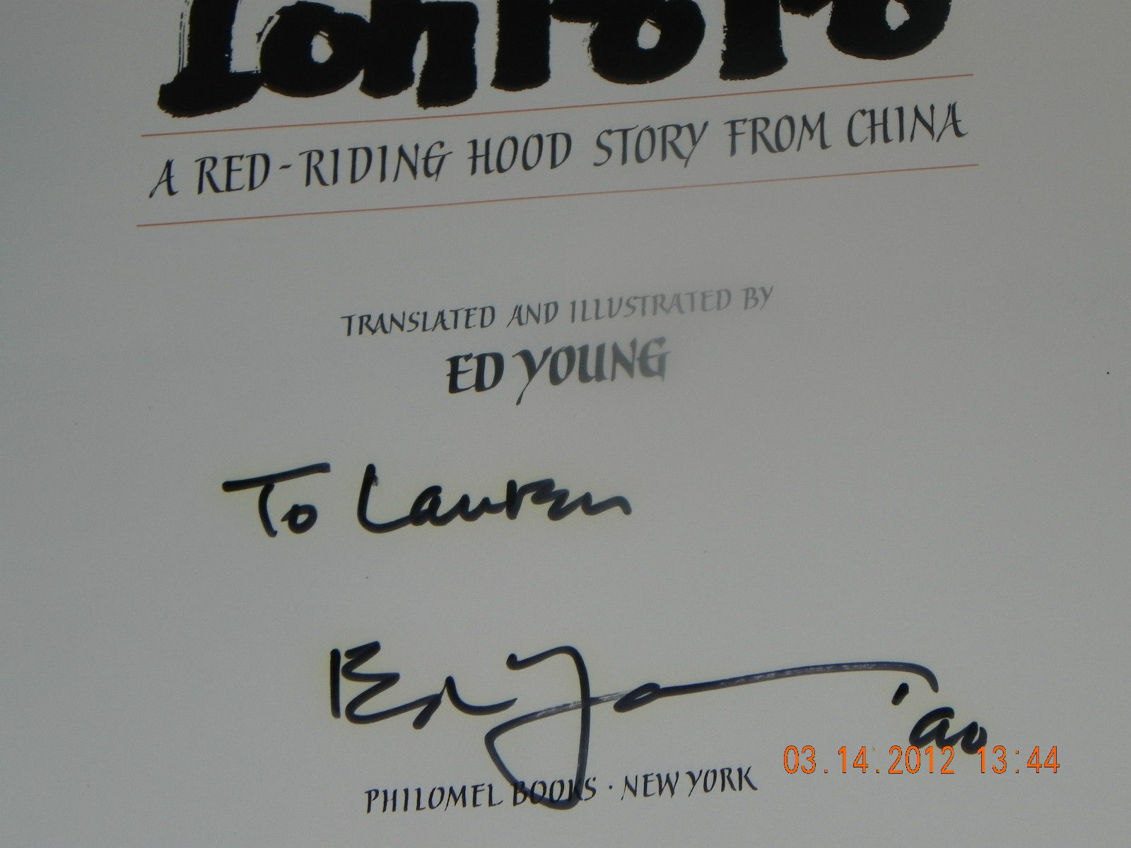 Lon Po Po: A Red-Riding Hood Story from China 1989 SIGNED ED YOUNG 2ND IMPRSSION