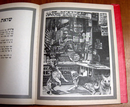 The Surrealist's Bible Dierdre Luzwick Hebrew Vintage Book Charcoal Drawing 1979 image 7