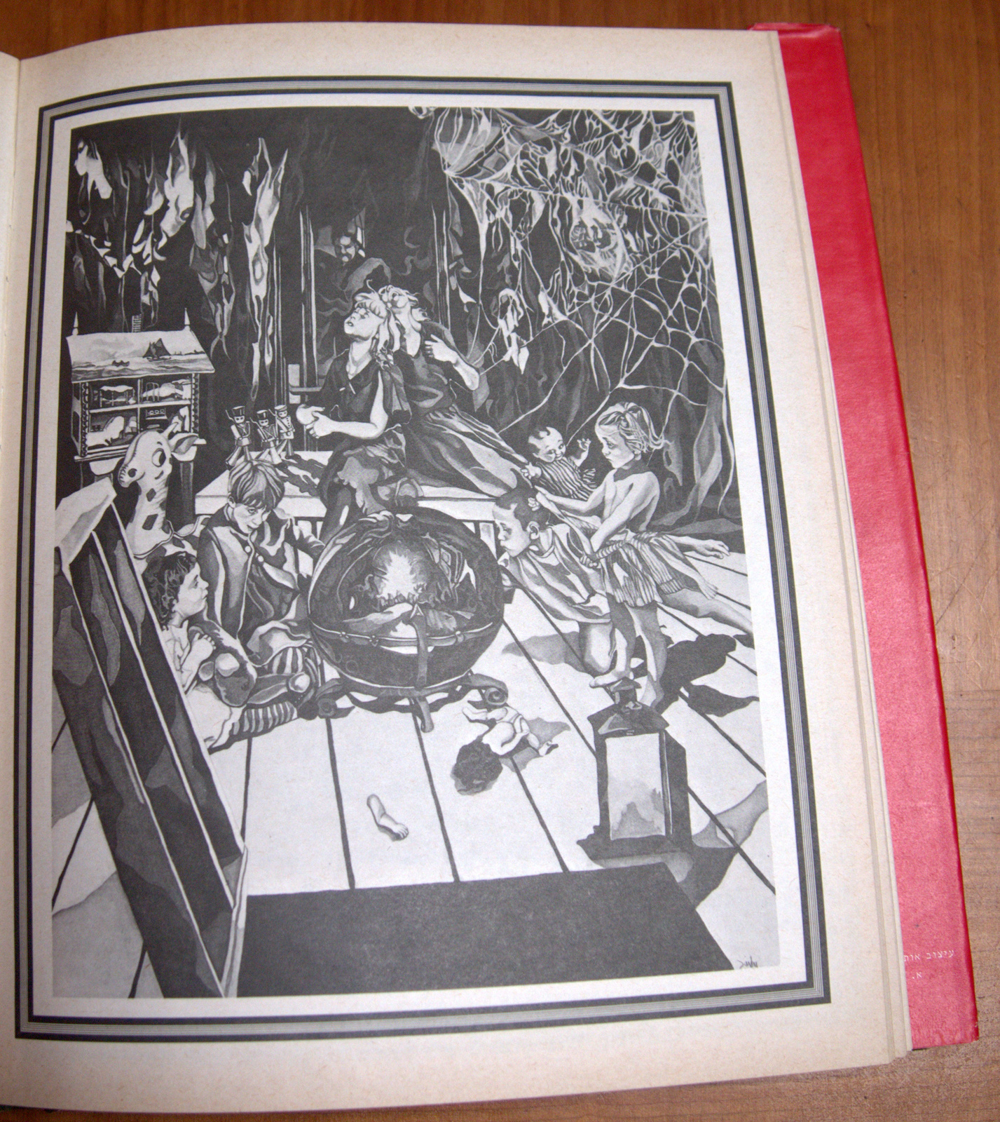 The Surrealist's Bible Dierdre Luzwick Hebrew Vintage Book Charcoal Drawing 1979