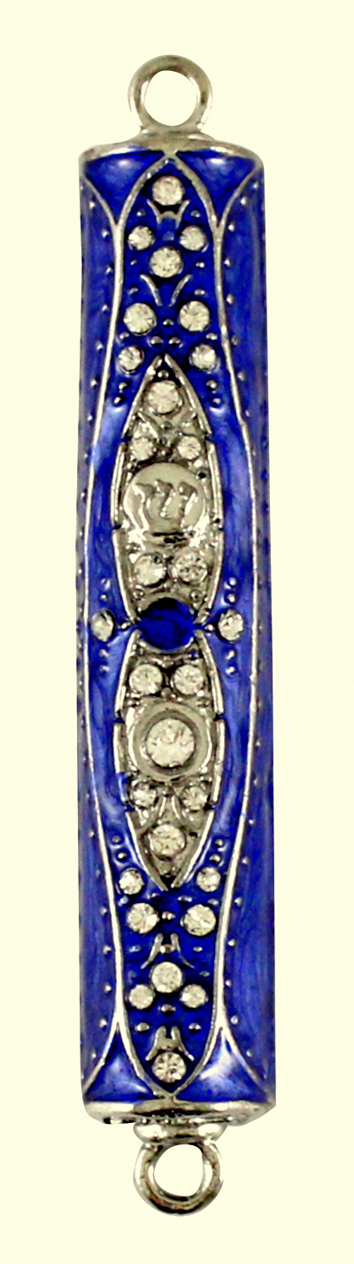 Purple Enamel Judaica Mezuzah Case Clear Crystals Hammered SHIN Decorations 7cm