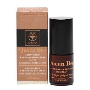 Apivita Anti-Wrinkle and Restoring Eye Cream with honey & royal jelly 15ml