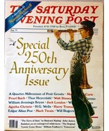 The Saturday Evening Post August, 1977 Norman Rockwell Cover - FULL MAGA... - $29.69