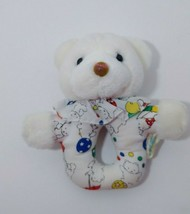 Carters plush white teddy bear Primary balloons circus balls ring rattle - $16.03